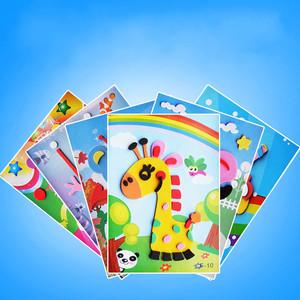 立体贴画3-6岁卡通贴纸儿童手工制作材料包幼儿园小班diy创意玩具