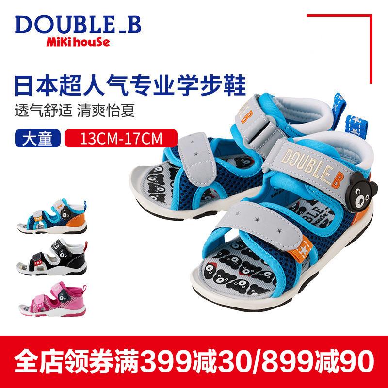 Mikihouse Double_B小黑熊双层网面卡通透气凉鞋防滑集货新品