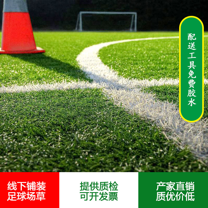 Lawn mat fake grass green artificial turf outdoor indoor artificial plastic plant decoration simulation lawn carpet