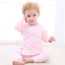 【天天特价】婴儿内衣套装纯棉秋装长袖打底衣服宝宝睡衣秋衣秋裤