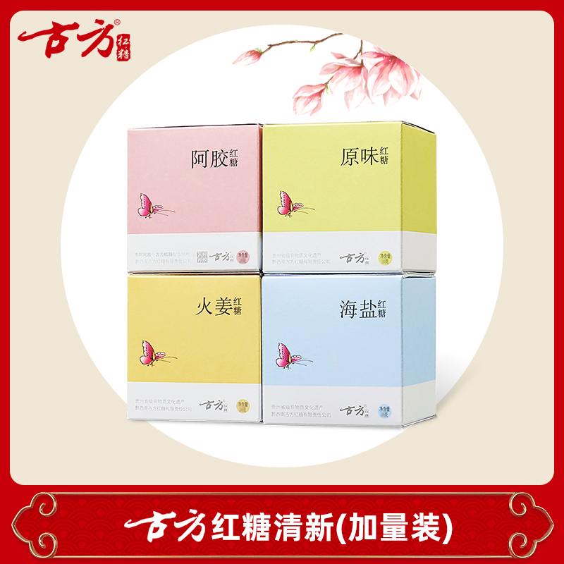 古方清新红糖加量装 四种口味阿胶海盐火姜原味红糖陪伴经期 *2件
