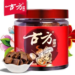 【古方红糖】纯手工古法红糖180g