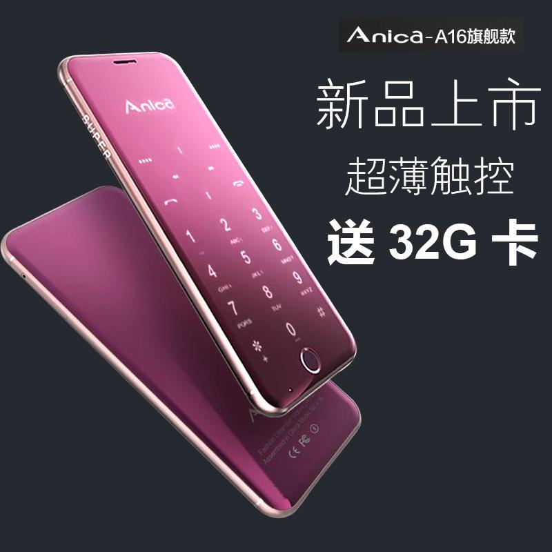 Мобильный телефон Anica  A16
