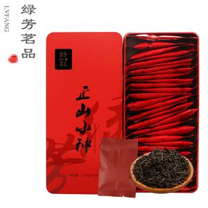 绿芳茶叶 买1送1 小种红茶 茶叶 红茶 礼盒装150g*2盒