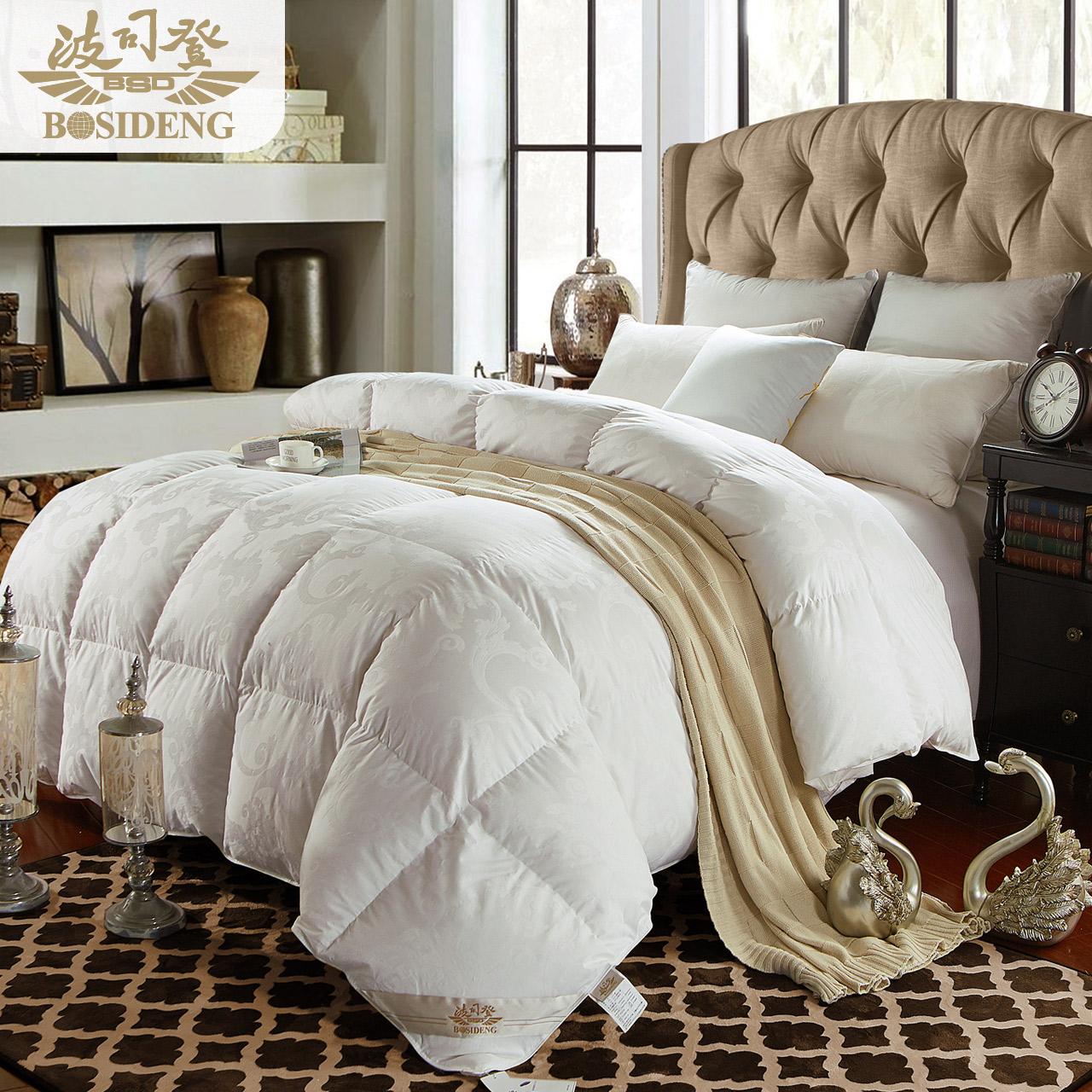波司登家纺精致全棉提花 90%白鹅绒羽绒被 冬被春秋被加厚保暖