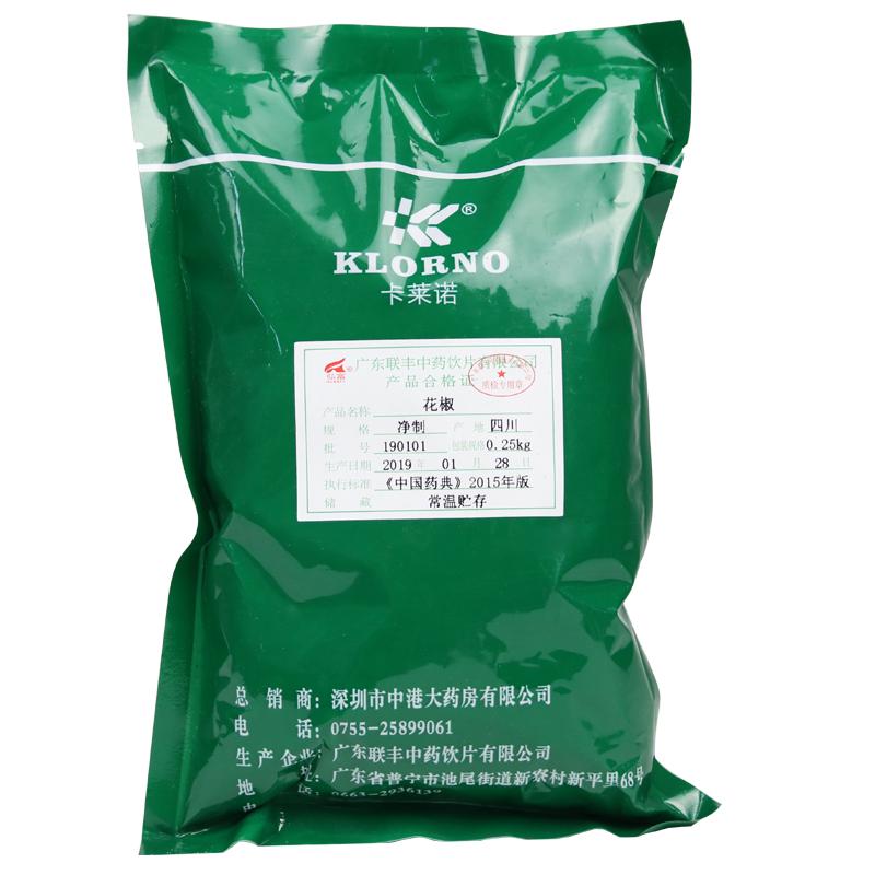 联丰卡莱诺 花椒 250g香料 非野生调料配料 中药材 药店发货包邮