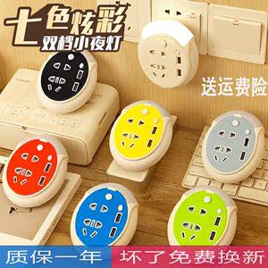 卡通狗年创意排插家用多功能充电源插座带USB宿舍学生插座转换器