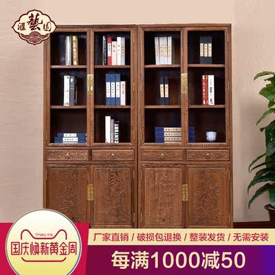 红木家具鸡翅木书柜带玻璃门实木书架办公室书房储物柜中式置物柜