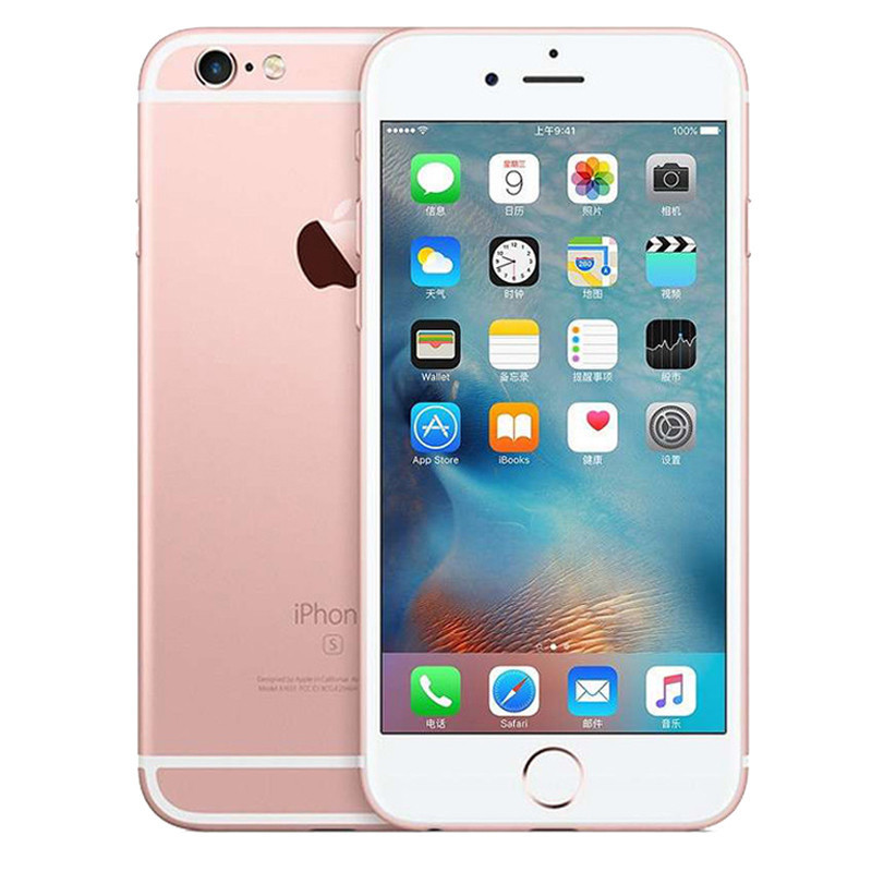 国行:Apple/苹果 iPhone 6s Plus 全网通4G智能手机【5.5 英寸】