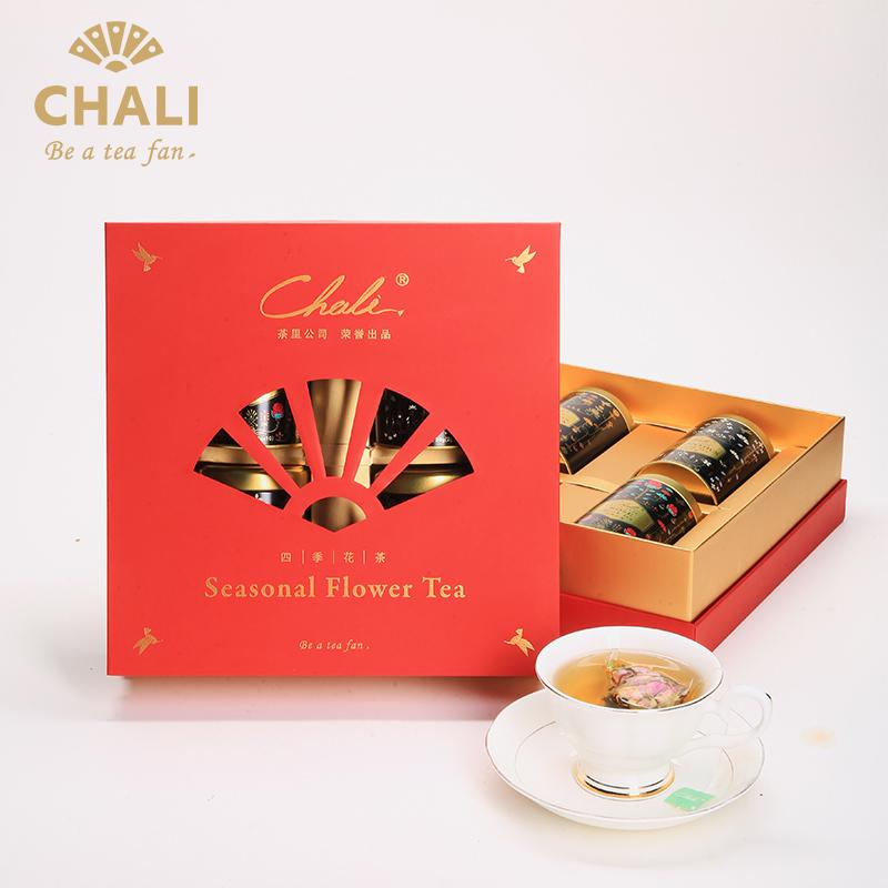 ChaLi茶里 四季花茶禮盒裝 4口味花茶組合茶包茶葉袋泡茶40包/4罐