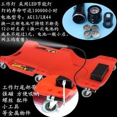 Инструмент для ремонта автомобиля Новый автомобиль