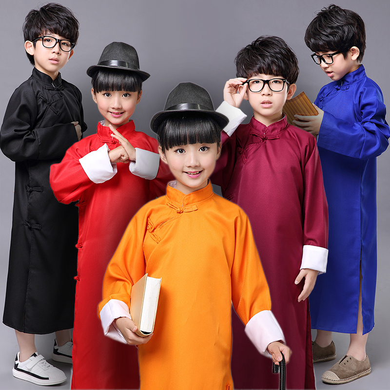 P m z Crosstalk clothing children