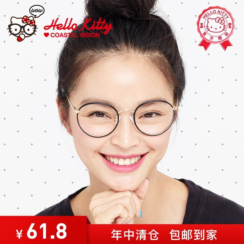 眼镜框女HelloKitty优雅成品素颜可爱防蓝光近视光学镜HKO6107