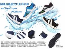 Кроссовки облегчённые Adidas q21031 2017 BB1904
