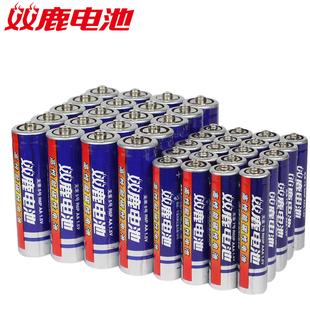 双鹿正品碳性1.5V干电池5号20粒+7号20节五号七号混合装儿童玩具AA普通电池批发空调电视遥控器鼠标挂钟AAA