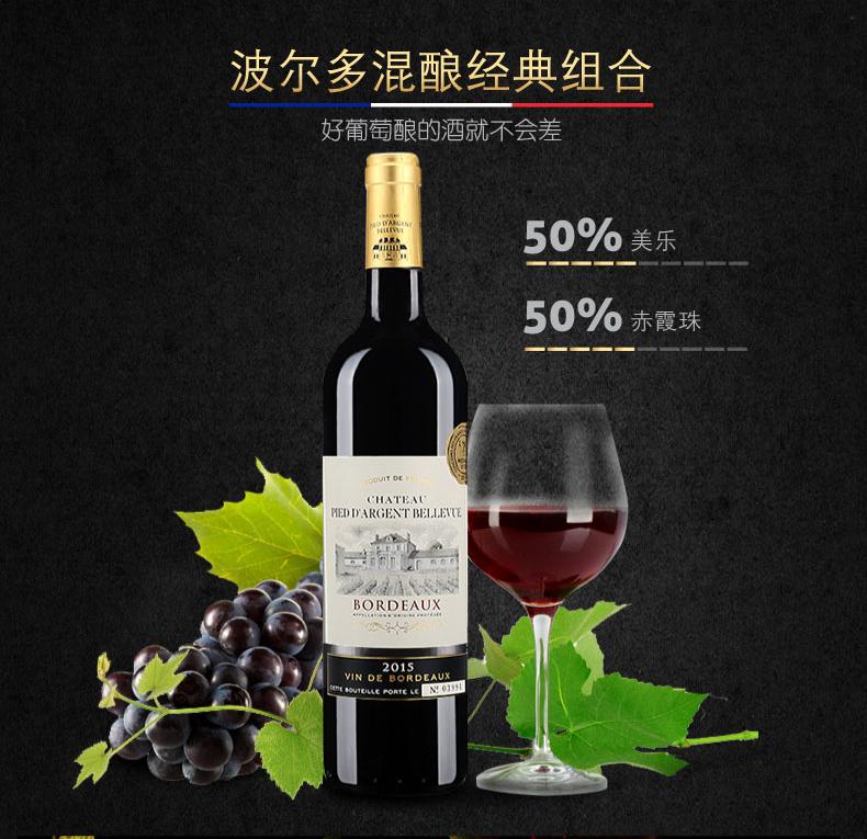 银麓谷酒庄红葡萄酒20160930_03.jpg