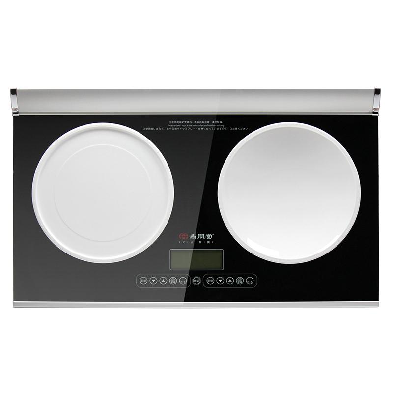 尚朋堂YS-IC34H02L 双头电磁炉嵌入式台式双灶ag娱乐场平台一平一凹电磁灶
