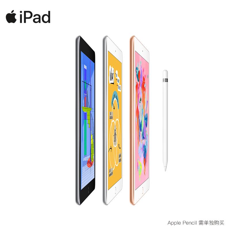 12期分期~送壳膜支架-现货速发~Apple-苹果 iPad 2018款 9.7英寸wifi新款平板电脑能良官方旗舰店 正品国行