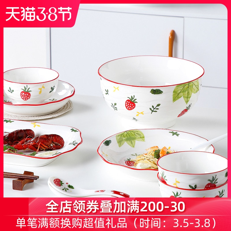 Jingdezhen ceramic bowl Japanese household creative new dish dish fish dish large noodles soup bowl plate in use