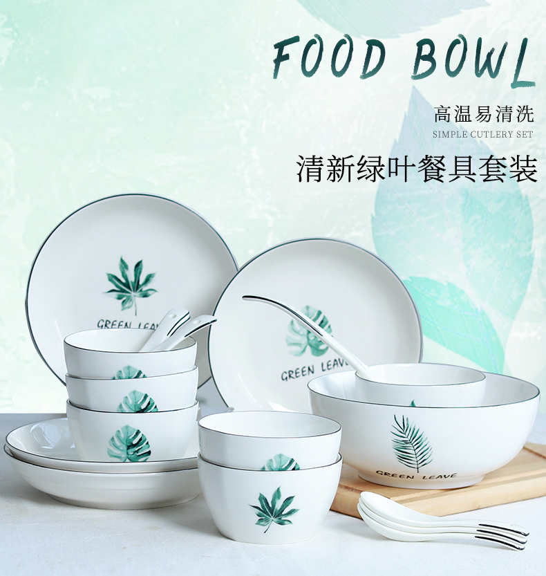 Home dishes suit of jingdezhen ceramic eat bowl combined 4/6 people in the Nordic contracted to use ipads porcelain tableware plate