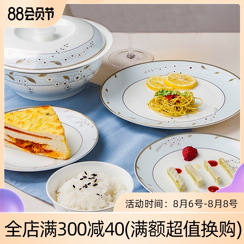 The dishes suit household of Chinese style eat bowl dish jingdezhen ipads porcelain tableware individual contracted combination noodles in soup dishes