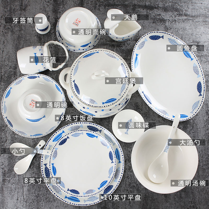 Jingdezhen dishes ceramic tableware free combination jobs rainbow such as bowl soup bowl dish spoons piece Chinese ipads porcelain suits for