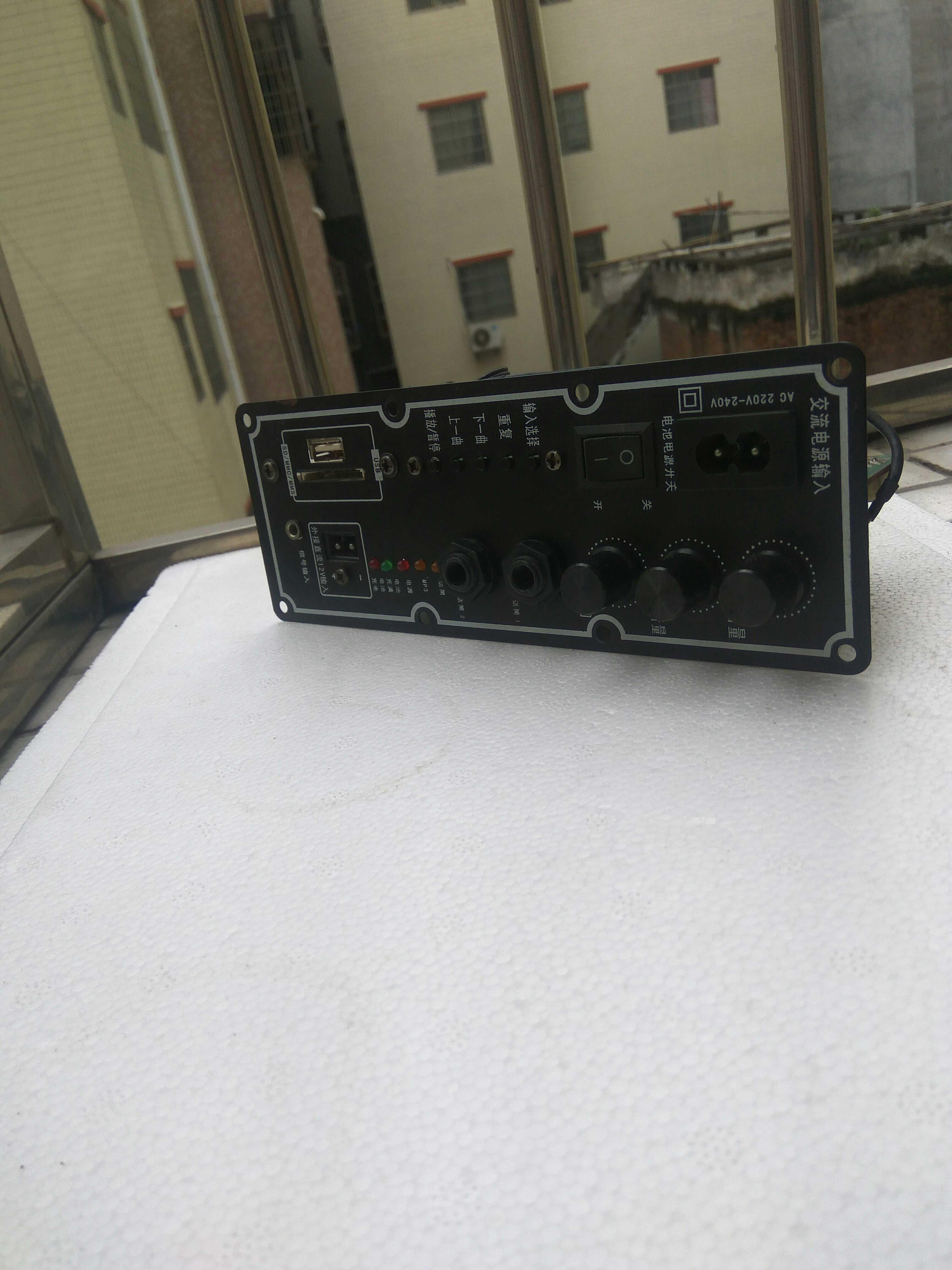 7cm大功率插卡音响配件 户外拉杆电瓶低音炮音响蓝牙_