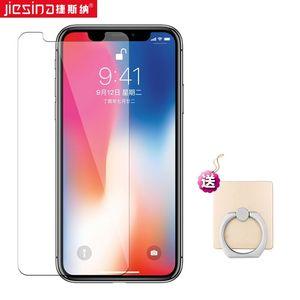 苹果8plus钢化膜iphone 7plus手机膜苹果xs玻璃xsmax手机贴膜xr/8/7/6s/6sp/6/6p/5se/5c/5s/5贴膜