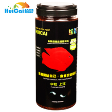 Color painting hc002 1500g