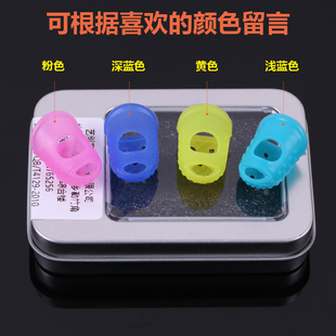 The guitar finger of left hand finger pain prevention finger finger protection pad according to the string pain counting Gauntlets ukulele