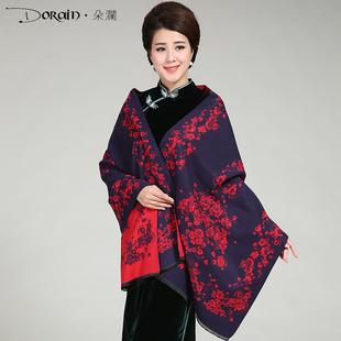 妈妈围巾女冬季保暖老人围巾女冬奶奶中老年秋冬款仿羊绒旗袍披肩