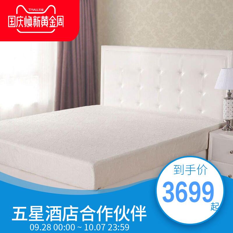 诺伊曼舒睡慢回弹记忆棉床垫18CM加厚床垫 双人1.5-1.8米海绵床垫