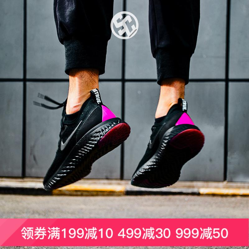 耐克Nike React Street Flyknit Betrue限量运动跑步鞋AR3772-001
