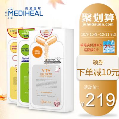 MEDIHEAL-美迪惠尔可莱丝面膜焕新3盒装 控油保湿提亮水油平衡
