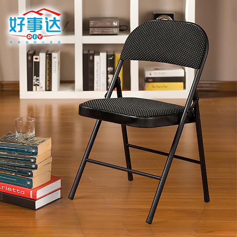 好事达办公室折叠椅可培训椅折叠家用家用成单人加厚会议椅子宿舍