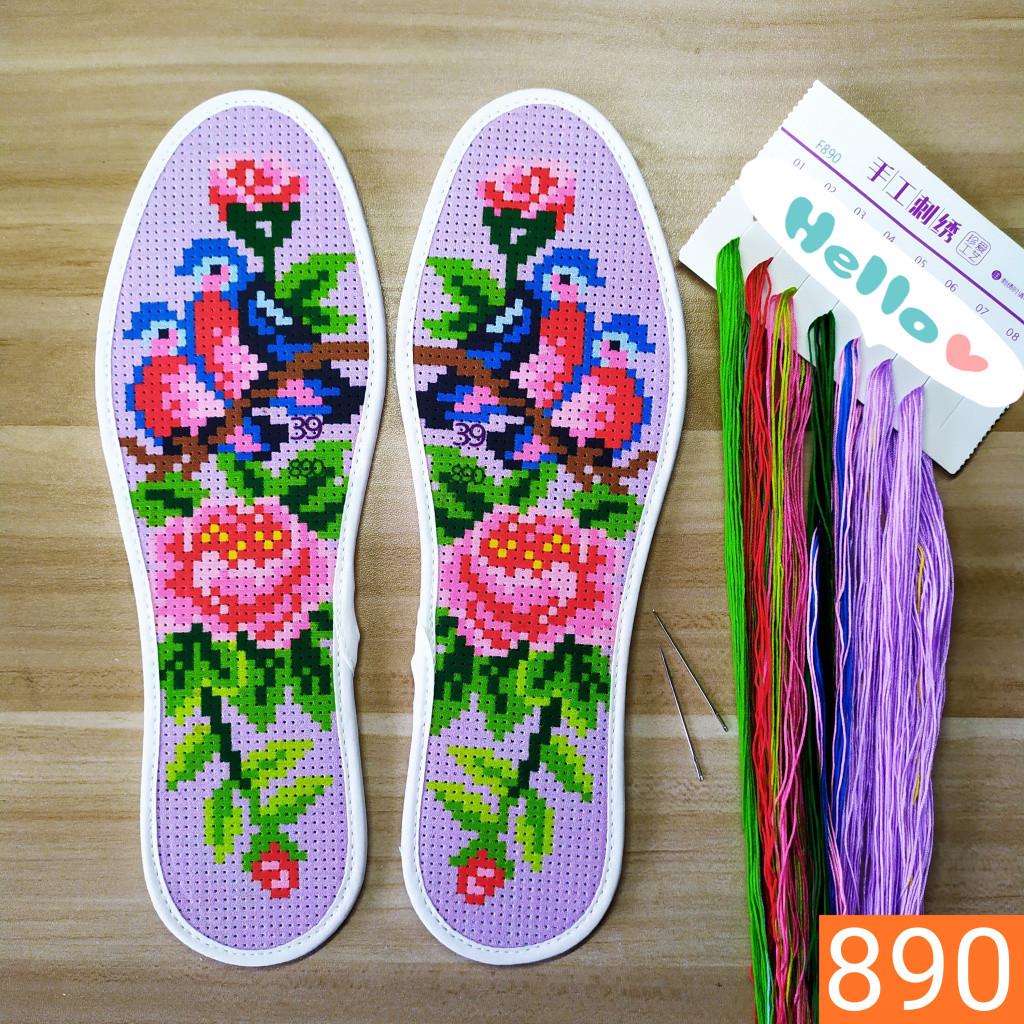 十字绣鞋垫绣花针孔纯
