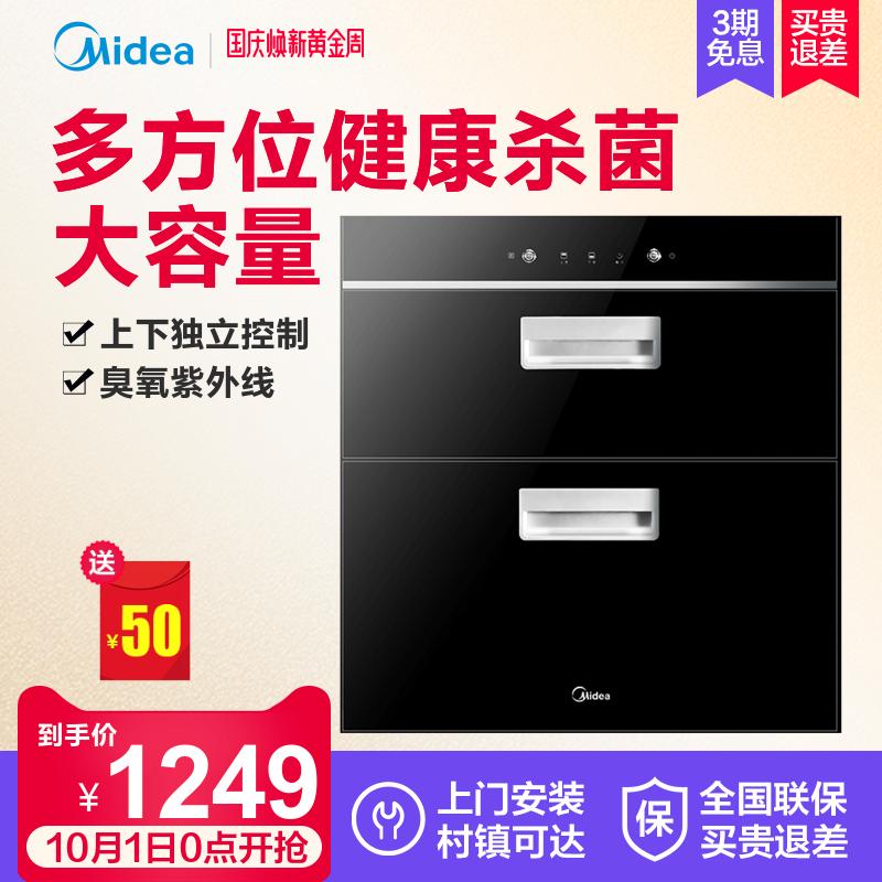 Midea-美的 MXV-ZLP100Q33 嵌入式高温消毒柜镶嵌式消毒碗柜家用