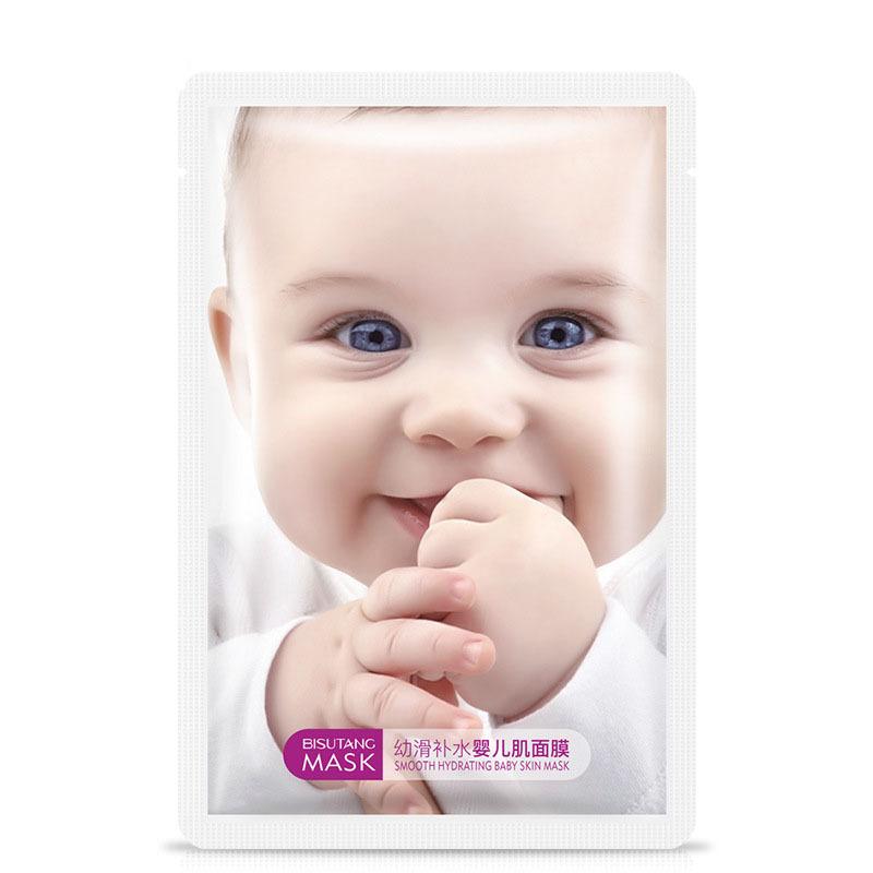 网红新款婴儿肌蚕丝面膜补水保湿提亮肤色收缩毛孔学生正品