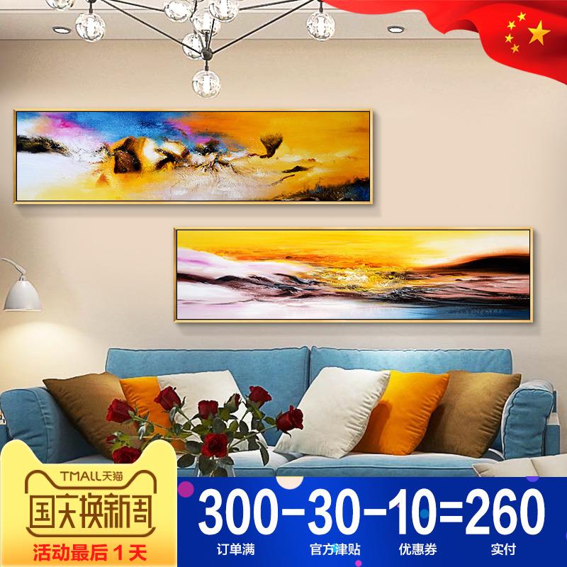 卧室墙壁装饰画壁画现代简约挂画客厅沙发背景墙画酒店抽象床头画