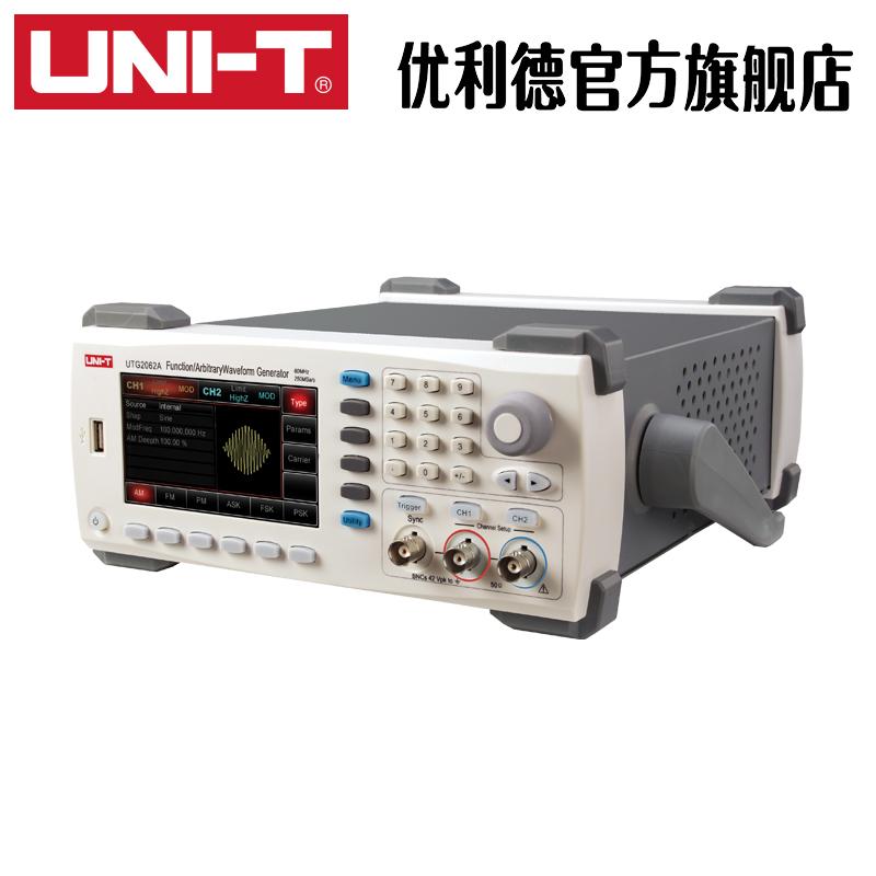 優利德函數信號發生器信號源任意波形發生器頻率計方波脈沖信號源