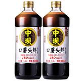 【中坝】特级原汁酱油1.1L*2瓶 券后24.9元包邮