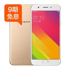 Мобильный телефон OPPO VR A59m Oppoa59