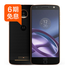 Мобильный телефон Motorola 180 XT1650-05 MOTO