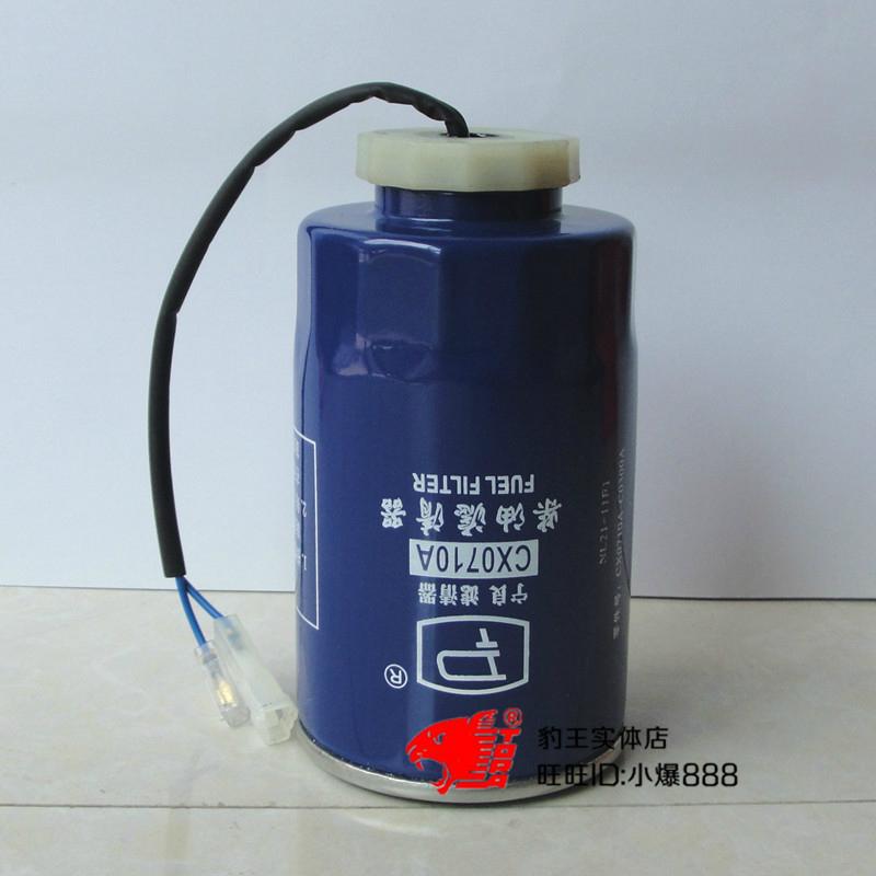 费nl�a�yn��`�_cx0710a-c0300a ca1040油水分离器 nl21-11f1柴滤芯 柴油滤清器