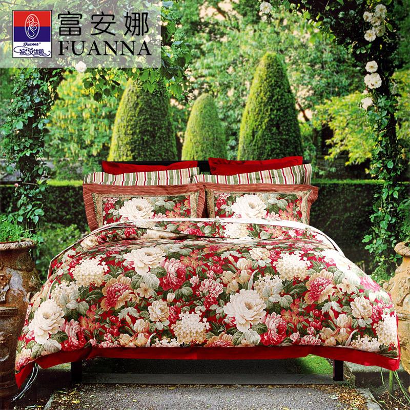 富安娜纯棉四件套全棉4件套床上用品双人1.5m1.8米被套床单枕套