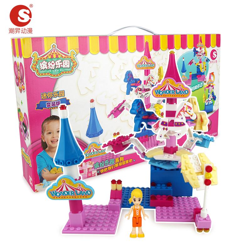潮昇动漫缤纷乐园欢乐木马变装版儿童益智玩具小颗粒拼插音乐积木