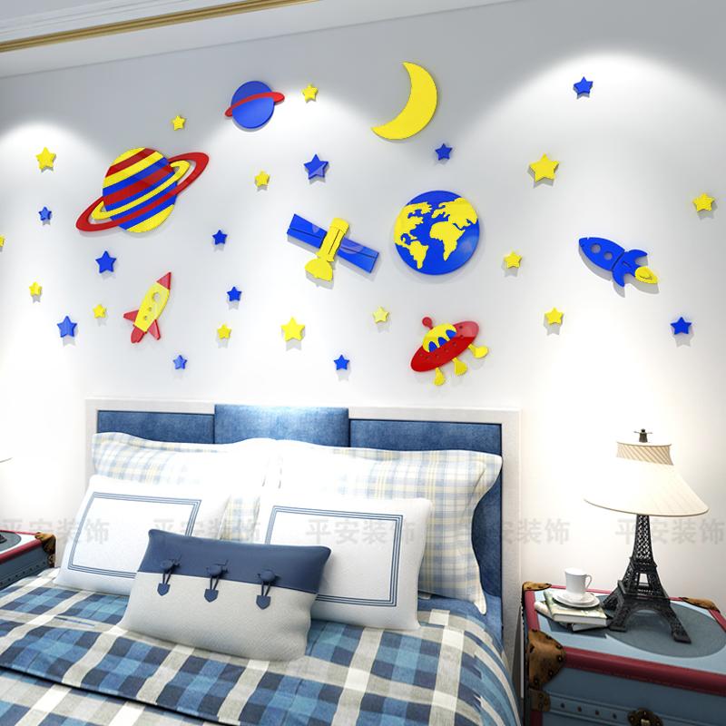 宇宙太空亚克力3d立体墙贴卡通星星儿童房卧室床头幼儿园墙面装饰