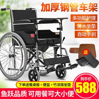 鱼跃轮椅h005b折叠轻便带坐便多功能老人专用老年便携式手推车