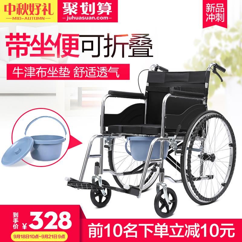 医用轮椅可折叠超轻便旅行便携式多功能老人老年小型带坐便手推车