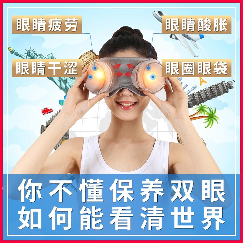 仙艾眼部艾灸仪眼疲劳温灸器艾灸盒黑眼圈美容院家用艾灸棒仪器jd